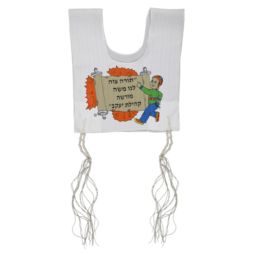 Children painted Tzitzit