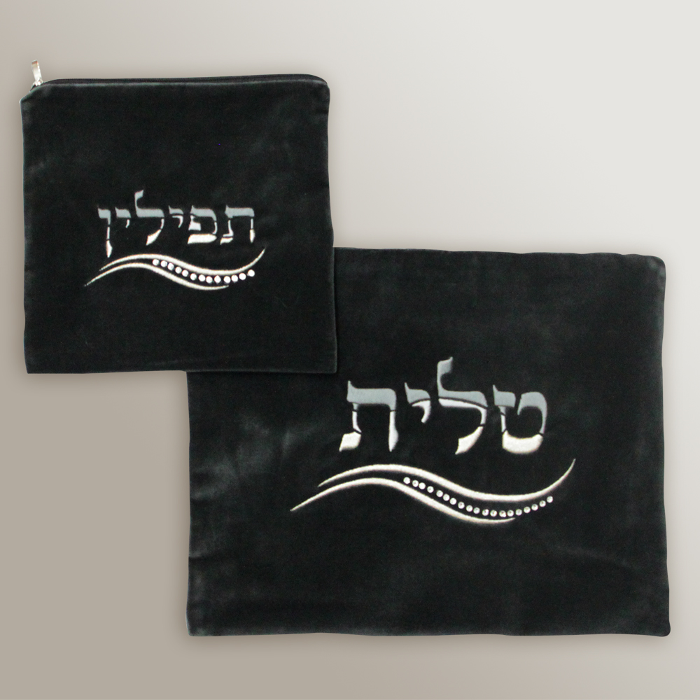 Talit and Tefilin bag gray- devided 1021647