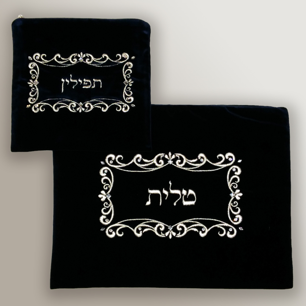 Talit and Tefilin bag silver rectangle 1021121