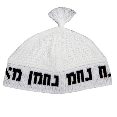 Black on White Na Nach Yarmulke